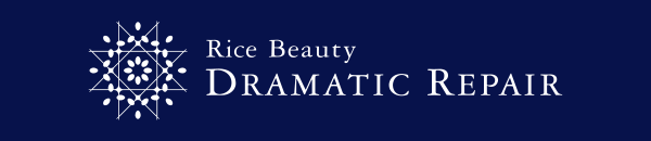 Rice Beauty Dramatic Repair